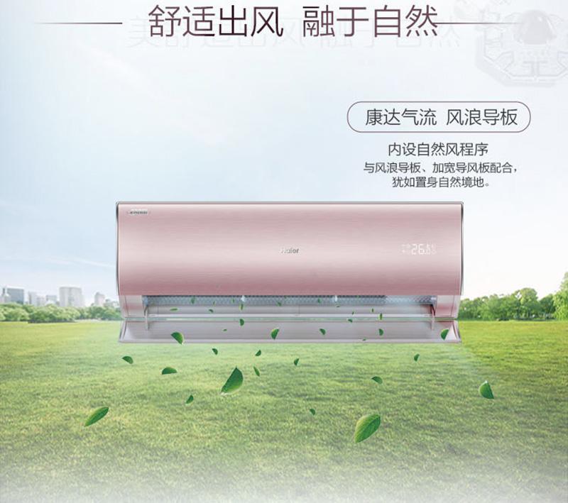 wwwaa22com_5匹p舒适风系列变频壁挂式空调kfr-35gw/a1ybaa22au 商品编号:hy020