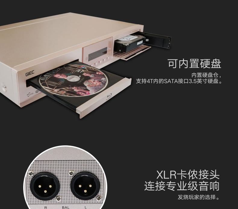 111dvd_杰科(giec) bdp-g99s 4k3d蓝光dvd播放机 高清硬盘器